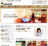 himawari-kinder.com