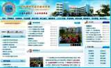www.zhxyedu.com