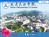 www.dlnu.edu.cn