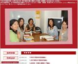 www.w-gakuyu.com