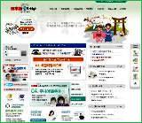www.nihonggo.co.kr