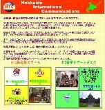 www.hokkaido-ic.com