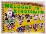 海外幼稚園校門