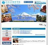 www.jce-japanese.com