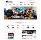 四街道で日本語教師募集