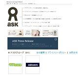 www.ask-digital.co.jp