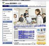 www.kjs.or.jp