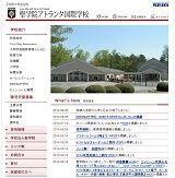 www.seig.ac.jp/atlanta/