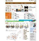www.atijapan.com/main/