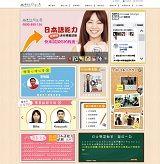 jp.comp.com.tw