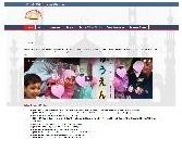 international-islamic-school-otsuka