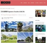 浙江旅遊職業学院