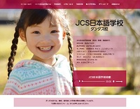 japan-club-of-sydney