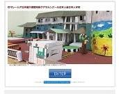 japanese-school-kuala-lumpur