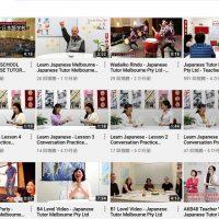youtube-japanesetutormelbourne