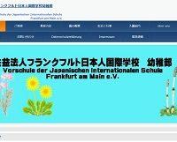 Vorschule der Japanischen Internationalen Schule Frankfurt