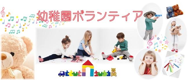 jegs-childcare-volunteer