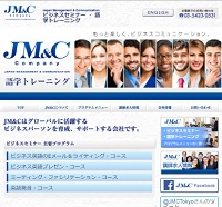 jm-and-c