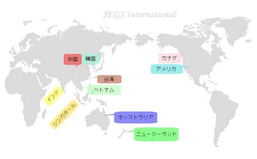 塾講師が活動する国