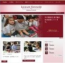 lyceum-kennedy-japanese-school