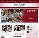 lyceum-kennedy-japanese-school