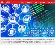 microbit.co.jp