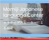 momiji-japanese-language-center