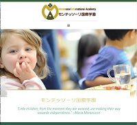 montessori-international-academy