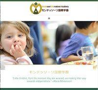 montessori-intl-academy