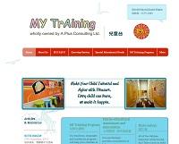 my-training-hongkong