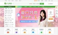 hujiang-netschool-china