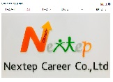 nextep-career