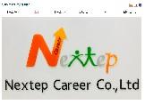 nextep-career