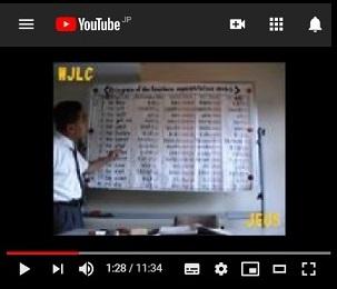 日本語教師の授業動画