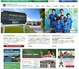 nishiyamato-academy-usa