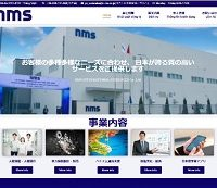 NMS-Vietnam