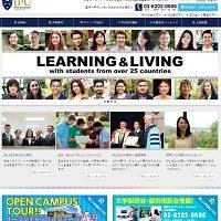 nz-university