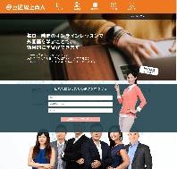 pcshool-online-taiwan