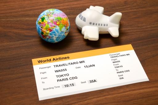 留学航空券