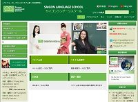 saigon-language-school
