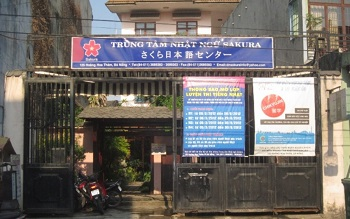 ベトナム・さくら日本語センター