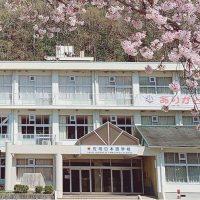 sayo-japanese-language-school