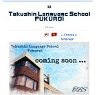 takushin-language-school Fukuroi