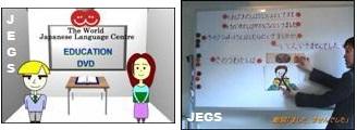教室レッスン実践動画