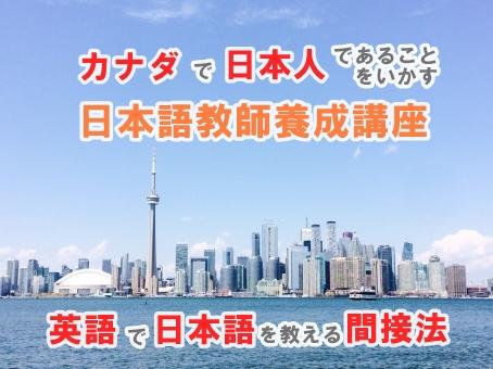 時間 カナダ カナダに渡航予定の方は必見:TeCOTで検査の予約をしよう