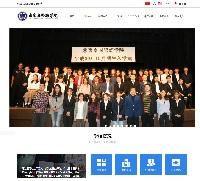 東京国際語学院