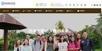 toua-international-language-school