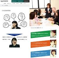 toyo-language-school