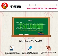 tsubomi-japanese-school