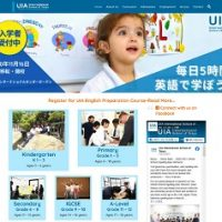 UIA International School